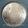 Coins Tunisie. Mohammed al -Amine, bey (1362-76H). 20 francs 1950. Essai