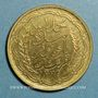 Coins Tunisie. Mohammed al -Amine, bey (1362-76H), 5 francs 1946, essai bronze d'aluminium