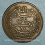 Coins Tunisie. Mohammed En-Naceur (1324-1340H). 10 centimes 1911A