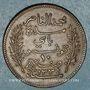 Coins Tunisie. Mohammed En-Naceur (1324-1340H). 10 centimes 1916A (9/9)