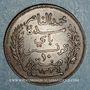 Coins Tunisie. Mohammed En-Naceur (1324-1340H). 10 centimes 1916A