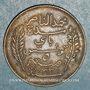 Coins Tunisie. Mohammed En-Naceur (1324-1340H). 5 centimes 1916A