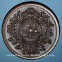 Coins Guerre de 1870-1871. Siège de Paris. Mairie du IXe arrondissement. Médaille bronze. 69 mm