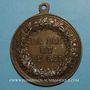 Coins Révolution 1789. Colporteurs de papiers publics. La publicité est la sauvegarde du peuple. Plaque