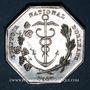 Coins Révolution de 1848. Corps constitués et corporations. Comptoir National d'Orléans. Jeton argent 34 m
