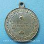 Coins Révolution de 1848. Fraternisation des gardes nationales. Médaille cuivre argenté. 24 mm