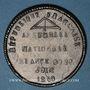 Coins Révolution de 1848. Le général Cavaignac. Médaille plomb. 40 mm