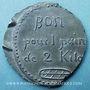 Coins Révolution de 1848. Mairie du XIIe. Bon pour 1 pain. Médaille plomb-étain, 29 mm