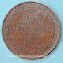 Coins Révolution de 1848. Mort Mgr Affre, archevêque. Médaille cuivre. 51 mm