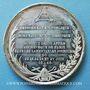 Coins Révolution de 1848. Mort Mgr Affre, archevêque. Médaille étain. 40 mm