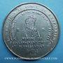 Coins Révolution de 1848. Rapport sur l'attentat du 15 mai. Médaille alliage coulé. 42 mm