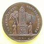 Coins Révolution de 1848. Représentants et Généraux tués ou blessés. Général Bréa. Médaille cuivre 23,9 mm
