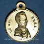 Coins Révolution de 1848. Représentants et Généraux tués ou blessés. Général Bréa. Médaille cuivre. 24 mm