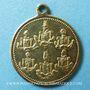 Coins Révolution de 1848. Représentants et Généraux tués ou blessés. Médaille cuivre jaune. 23 mm