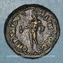 Coins Antonin le Pieux (138-161). Bronze. Sala
