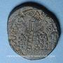 Coins Macrin (217-218). Bronze. 24 - 27 mm. Néapolis