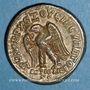 Coins Philippe I (244-249).Tétradrachme syro-phénicien. Antioche sur l'Oronte
