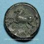 Coins République romaine. Monnayage anonyme. Litra, 234-231 av. J-C. Rome