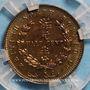 Coins Nord Bornéo. Protectorat Britannique. 1/2 cent 1891 H. Birmingham