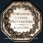 Coins Compagnie Royale d'assurances. Maritime Incendie. Jeton argent 1817. Poinçon : lampe antique