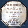Coins Corps Notarial. Association de Prévoyance. Jeton argent 1874