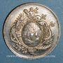 Coins Lorient. Caisse d'Epargne. Jeton argent n.d