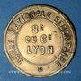 Coins Lyon (69). Garde Nationale Sédentaire. 8e du 6e. Jeton publicitaire