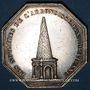 Coins Notaires. Vienne. Jeton argent 1837. Poinçon : lampe antique