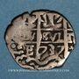 Coins Bolivie. Philippe V (1700-1746). 1 real 1737. Potosi. Lettre d'essayeur : PE