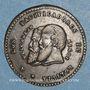 Coins Bolivie. République. 1/2 melgarejo 1865. Essai