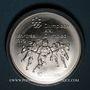 Coins Canada. Elisabeth II (1952- /). 10 dollars 1974. J.O. Montréal. Crosse