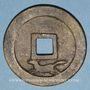Coins Chine. Amulette postérieure Pao Ma module de 3 cash. Ming. Si Zong -  ère Chong Zhen  (1628-1644)