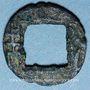 Coins Chine. Les Jin (265-420). Pseudo jianlun. Type du wuzhu des Jin
