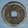 Coins Chine. Les Qing. De Zong (1875-1908) - ère Guang Xu (1875-1908). 1 cash, Tientsin arsenal de Peiyang