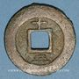 Coins Chine. Les Song du Sud. Xia Zong (1162-1189) - ère Chun Xi (1174-1189). 2 cash an 13