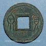 Coins Chine. Les Xin. Wang Mang (9-23 ap. J-C). Huoquan (après 14)