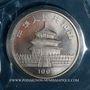 Coins Chine. République Populaire. 10 yuan 1991 Panda