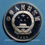 Coins Chine. République Populaire. 5 yuan 1986. Zang Heng, astronome