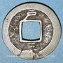 Coins Corée. Période 1757-1806. 1 mon. Département du trésor, série 3 (1757-1806)