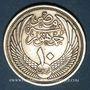 Coins Egypte. 1ère République (1373-1378H = 1953-1958). 10 piastres 1378H (= 1958)
