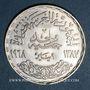 Coins Egypte. République. 1 livre 1387H (= 1968)