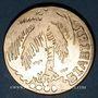 Coins Iles San Blas. Monnayage privés. Siabibi (1977)