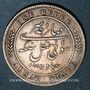 Coins Inde. Alwar. Mangal Singh (1291-1310H = 1874-1892). Roupie 1891. Rajgarh