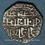 Coins Inde. Assam. Gaurinatha.Simha (1702-1718SE = 1780-1796). 1/2 roupie n. d. (1780-1796)
