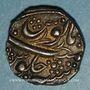 Coins Inde. Bahawalpur. Bhawal Khan III (1241-1269H = 1825-1852). Roupie 1253H (Ahmadpur ?)