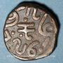 Coins Inde. Banswara. Lakshman Singh (1844-1905). 1 paisa n.d. (1870)