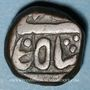 Coins Inde. Bharatpur. 1 takka. Mahe. Indrapur
