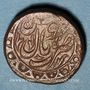 Coins Inde. Bhopal. Shah Jahan Begam (1285-1319H = 1868-1901). 1/2 anna 1286H