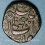 Coins Inde. Bhopal. Shah Jahan Begam (1285-1319H = 1868-1901). 1/4 anna