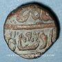 Coins Inde. Bindraban. 1 paisa au nom de Shah Alam II 1196 / 4